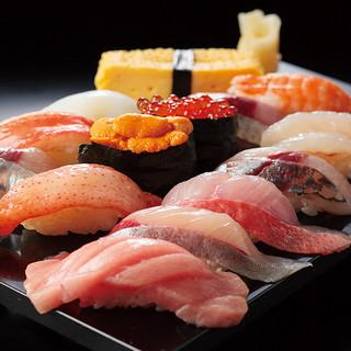 【寿司】厳選した旬の魚を使用