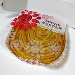 種子島 安納屋 - 料理写真:種子島安納スイートポテト「種子島の太陽」1,400円