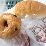ハートブレッドアンティーク - リング型のチョコレートの入ったパンと塩パン