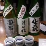 吟醸酒房 油長 - 利き酒3品