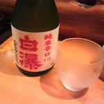 7560651 - 白瀑(しらたき)+15(辛口)
