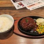 75600745 - 近江牛のハンバーグ 1,000円(税込)