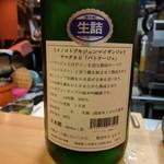 料理屋 あがる - 日本酒(ミイノコトプキ)
