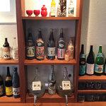 辺銀食堂 - 希少な八重山の古酒たち