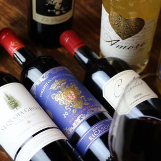 美味しいワインをリーズナブルに、気軽に◎