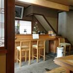 小芝 - 店内 カウンター席と座敷席