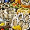 かき小屋○座 - 料理写真:人気!極 牡蠣食べ放題 4980円(税込)