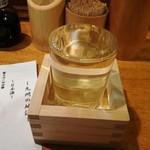 いぶき地 - 日本酒はグラス+白木の升にて(2017.10)