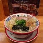 ちばき屋 - 海老ワンタンそば(塩・麺固め)