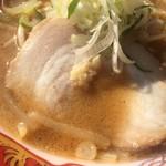 麺屋 つくし - チャーシューとおろし生姜 (大つけ麺博 大感謝際)
