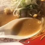 麺屋 つくし - 熱々の濃厚味噌スープ (大つけ麺博 大感謝際)