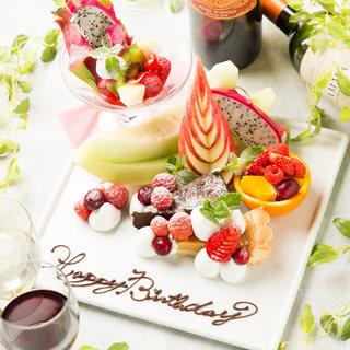 誕生日には「バースデイケーキをサービス」♪