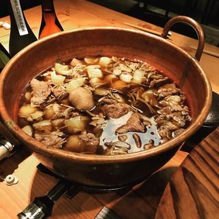 山形名物芋煮鍋をどうぞ。〆はカレーうどんに。