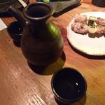 串蔵 - 八海山(本醸造)新潟 650円