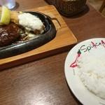 トマト&オニオン - 料理写真: