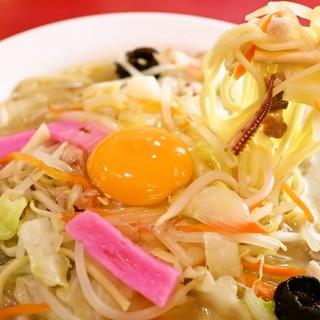 本場長崎の味◆特製皿うどん&長崎ちゃんぽん