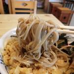 蕎麦処 道香庵 -