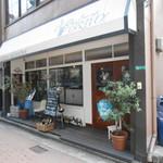 ビア カフェ ブラボー - お店