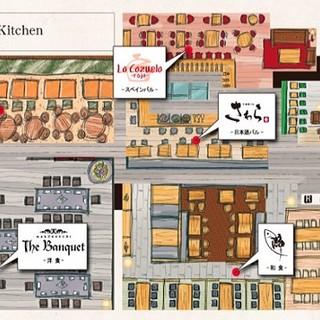 【世界各国】ワンフロアに6店舗が集まる!