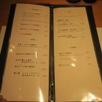 金舌 赤坂 -