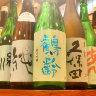 「名物へぎそば」他、新潟の郷土料理でおもてなし