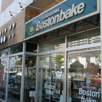 ボストンベイク -