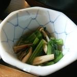九頭龍蕎麦 - お浸し