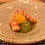 千載一遇 - 料理写真:車海老とシャインマスカットの黄身酢
