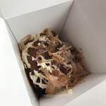 ばくだん焼き本舗 - 料理写真: