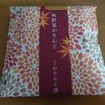 75619904 - 秋野菜かりんと(430円)