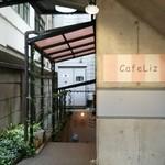 CafeLiz -