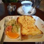 はーきんす - エッグトースト&コーヒー