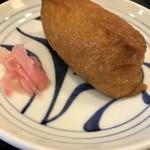75620915 - 女将手作りいなり寿司