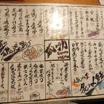 蔵ノ助 -