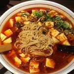 四川料理 芙蓉麻婆麺 - 芙蓉麻婆麺(並)辛さ控えめ