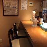 ブルックスカレー食堂 - カウンター