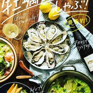 洋風昆布出汁牡蠣シャブ
