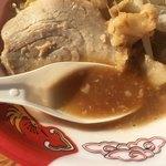 眞久中 - スープ(「大つけ麺博 大感謝祭」)