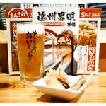 75626199 - 生ビールとお通し(2017.10)