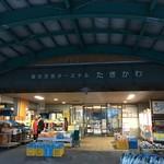 道の駅 たきかわ 売店 -