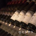 ピッツエリア バール アリッチャ - イタリアのワインやビールを取り揃え