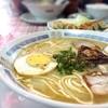 福智軒 - 料理写真: