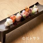 ふくい 望洋楼 - 福井から直送の地魚が盛りだくさん!『望洋楼のお造り盛合わせ』