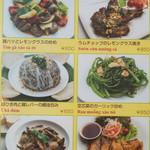 ベトナムレストラン ノンラー - 2017.10 メニューの一部