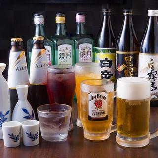 単品飲み放題50種類100分980円!!コースは3500円~