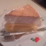 75637483 - おっきなレモンパイ 450円