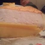 75637500 - おっきなレモンパイ 450円
