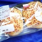 75638346 - おにぎりランチ399円 チーズをのせたハム&マヨパン110円