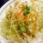 7564788 - 「ロースかつ」付け合せの野菜
