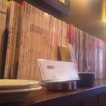 喫茶マドラグ - 雑誌がいっぱい